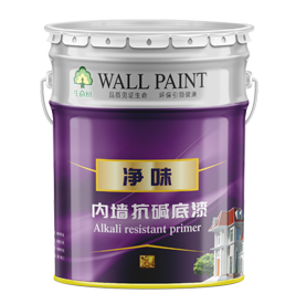 内墙抗碱底漆