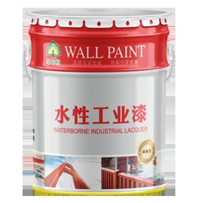水性工业防锈漆