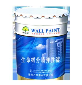 外墙弹性漆